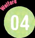 Welfare04